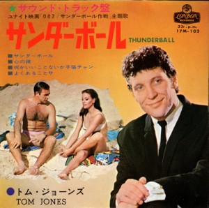 tom jones thunderball